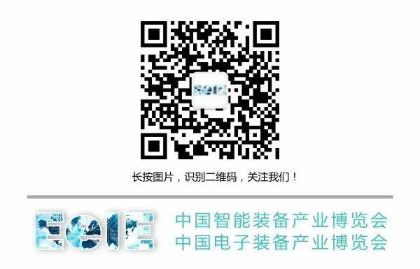 """我会成功举办""""2019深圳高端装备制造发展交流会""""!(图9)"""