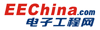 中国电子装备产业博览会